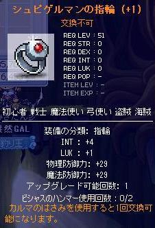 Maple100831_141623.jpg