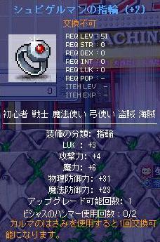 Maple100901_163126.jpg