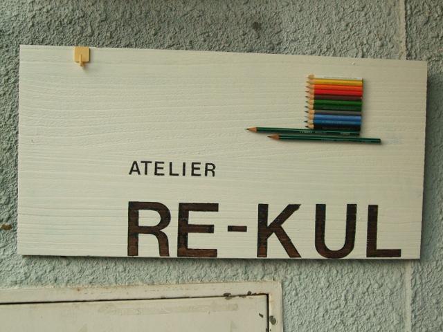 『Re-kul』さんへ
