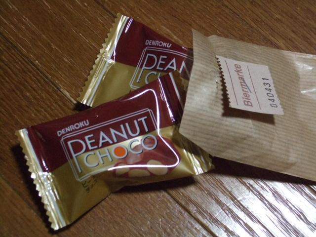 チョコのプレゼント♪
