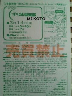 20110303235619.jpg