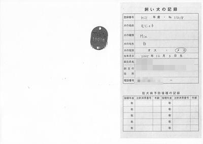 卒業生むにょこIMG_0002