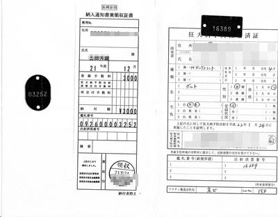 卒業生グルトIMG_0004