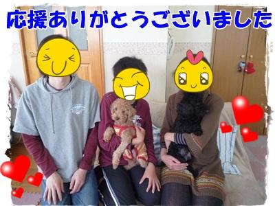 ナナちゃんP1170417