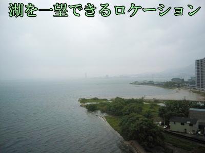 デル男DSCN9331