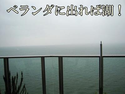 デル男DSCN9334