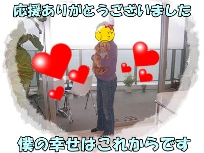 デル男DSCN9421