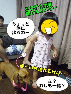 こげぱんP1200527