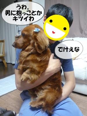 ちょっぱー1P1060355