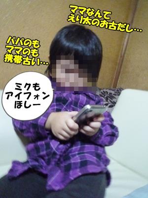 ぶーりんP1240483