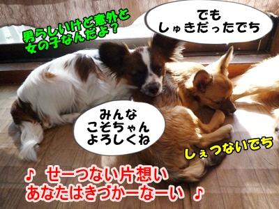 初恋028