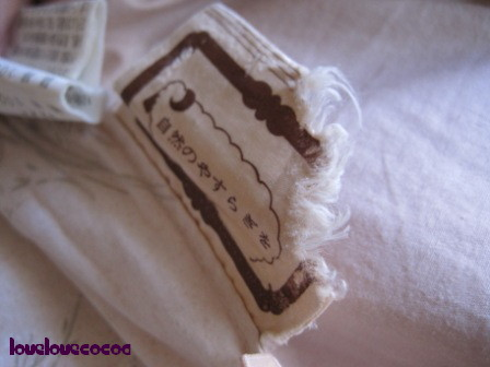 IMG_2948-cocoa.jpg