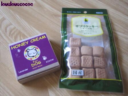 IMG_7645-cocoa.jpg