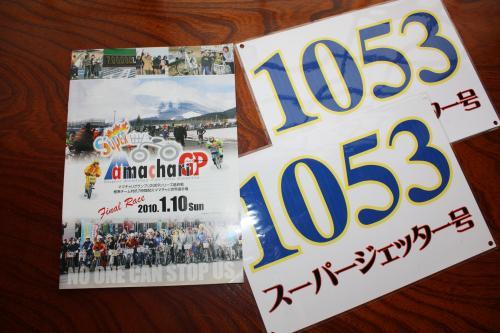 190_convert_20100111205803.jpg