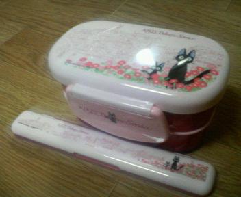 20091210お弁当箱.jpg