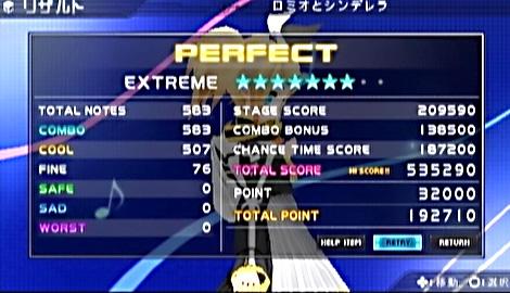 DIVA2 PERFECT1