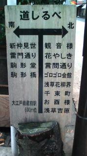 20091118091228.jpg