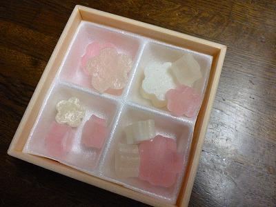 菓子 秋月 (2)