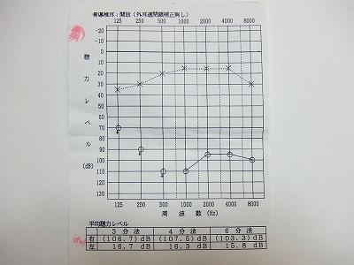 s-DSCF5018.jpg