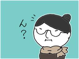 モンゴルへ里帰り~事件発生3~