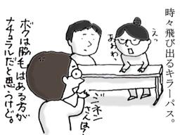 がんばれ!英語道。