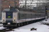 0091227-JR-W-583-Exp-kitaguni-1.jpg