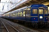 091128-JR-W-tsurugi-niigata-PC-1.jpg