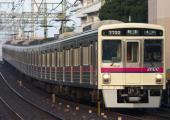 091201-keio-7000-1.jpg
