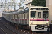 091201-keio-7000m-2.jpg