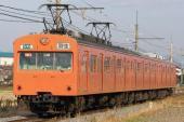 091213-chichibu-orenge-1011-1.jpg