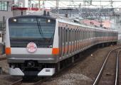 091219-JR-E-233-chuo-120thHM.jpg