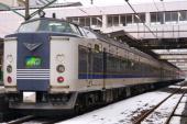 091227-JR-W-583-kitaguni-3.jpg