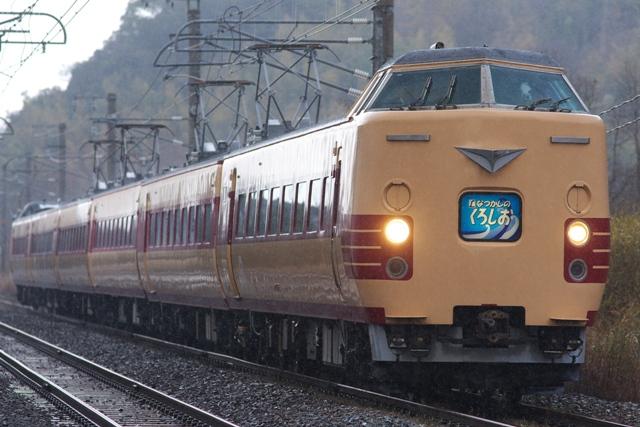 130302-JR-W-381-natsukashinokuroshio-2.jpg