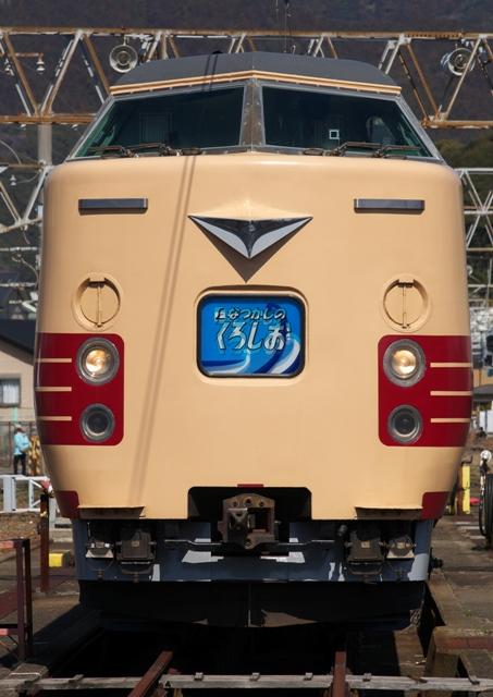130303-JR-W-381-natukashinokuroshio-5!!.jpg