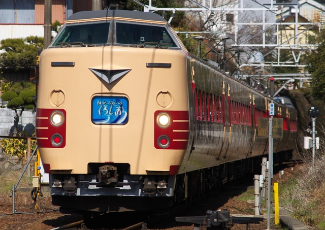 130303-JR-W-381-natukashinokuroshio-kaisou-3!.jpg
