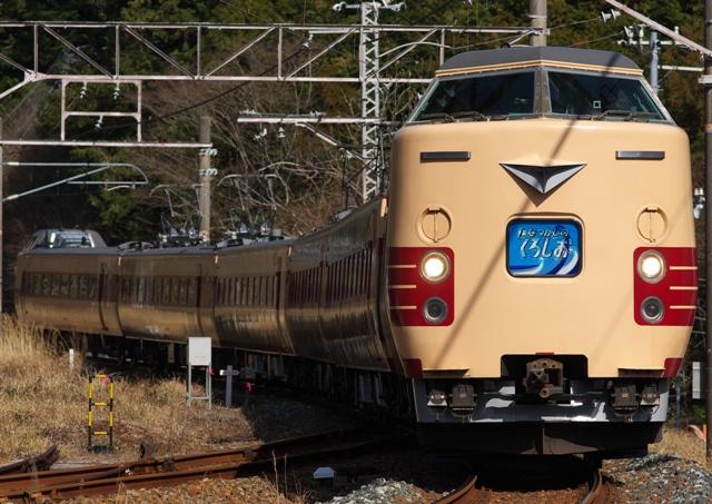 130303-JR-W-381-natukashinokuroshio-kiiarita-1!!.jpg
