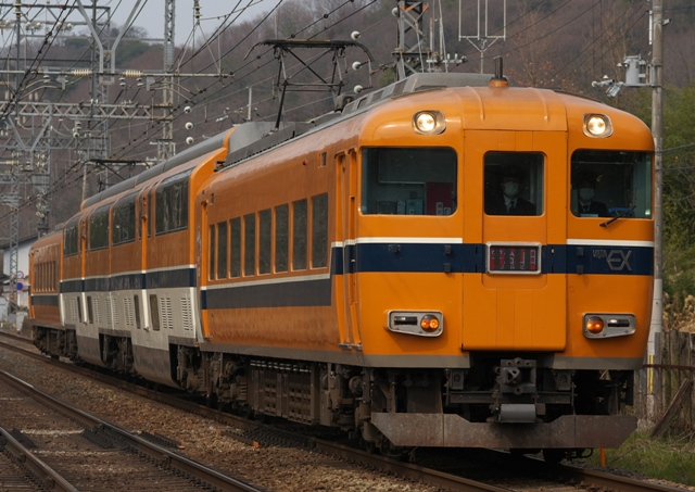 130310-kintetsu-Vistacar-EX-1.jpg