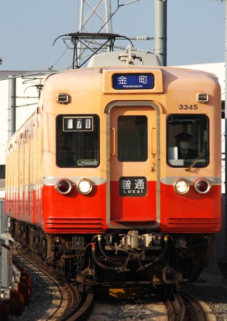 130316-keisai-akaden-takasago-2!.jpg
