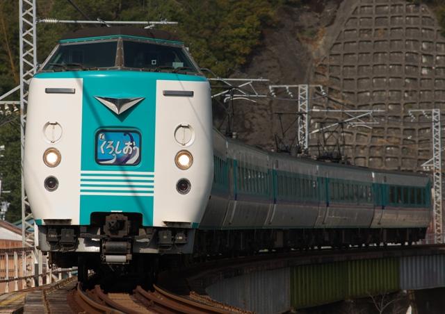 130319-JR-W-381-kuroshio-1!.jpg