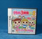 3姉妹DS2