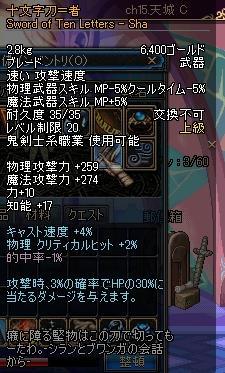 12_20100331205659.jpg