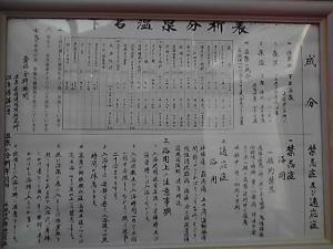 10-11-02_001.jpg