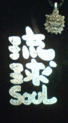 20100124110222