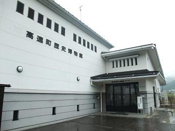 高遠城歴史博物館