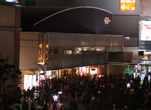 ZP Sendai