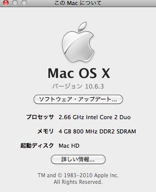 Mac memo