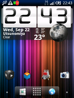Beautiful Widgets_mini pro