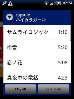 Osaka5.png
