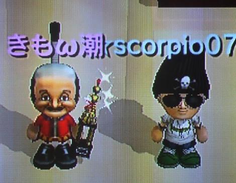 20120312_キモ優勝