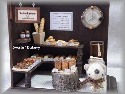 森のパン屋さんb